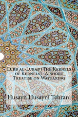 Lubb al-Lubab (The Kernels of Kernels) -A Short Treatise on Wayfaring