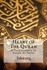 Heart of The Quran