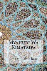 Myahudi Wa Kimataifa