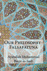 Our Philosophy- Falsafatuna