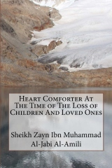 Heart Comforter At The Time of The Loss of Children And Loved Ones