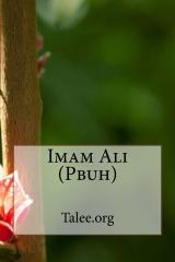 Imam Ali (Pbuh)