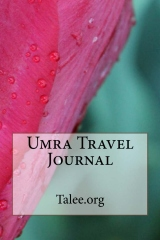 Umra Travel Journal