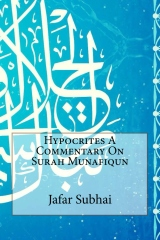 Hypocrites A Commentary On Surah Munafiqun