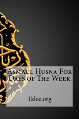 Asmaul Husna For Days of The Week
