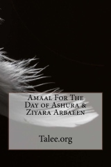 Amaal For The Day of Ashura & Ziyara Arbaeen