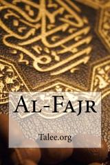 Al-Fajr