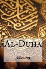 Al-Duha
