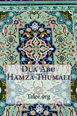 Dua Abu Hamza Thumali