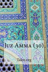 Juz Amma (30)