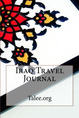 Iraq Travel Journal
