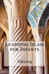Learning Islam for Infants
