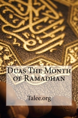 Duas The Month of Ramadhan