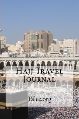 Hajj Travel Journal