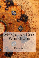 My Quran City WorkBook