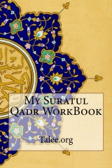 My Suratul Qadr WorkBook