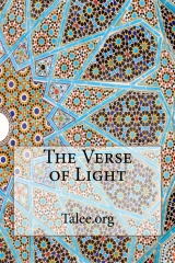 The Verse of Light