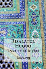 Risalatul Huquq