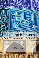 The Link Between Nabuwwa & Imama