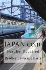 Japan.co.jp