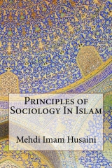Principles of Sociology In Islam