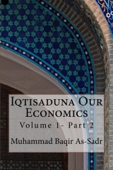 Iqtisaduna Our Economics