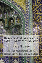 Basaair Al-Darajaat Fi Fazail Alay Mohammed
