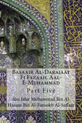 Basaair Al-Darajaat Fi Fazaail Aal-E-Muhammad