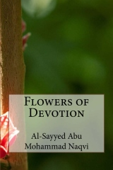 Flowers of Devotion