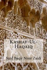 Kashaf-Ul-Haqaiq
