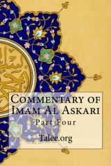 Commentary of Imam Al Askari part four