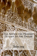 The Advice the Prophet (S) gave to Abu Dharr
