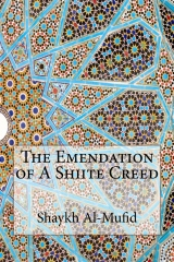 The Emendation of A Shi?ite Creed