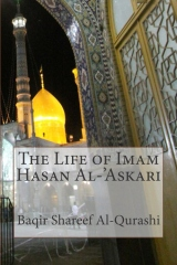 The Life of Imam Hasan Al-'Askari