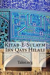 Kitab-E-Sulaym Ibn Qays Hilali