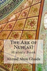 The Ark of Nuh(as)