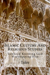 Islamic Culture And Religious Studies