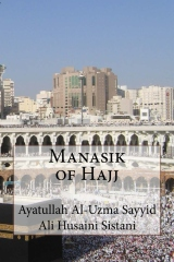 Manasik of Hajj