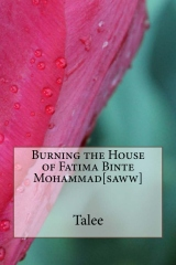 Burning the House of Fatima Binte Mohammad[saww]