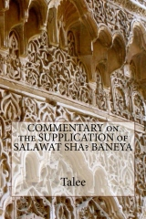 COMMENTARY on the SUPPLICATION of SALAWAT SHA? BANEYA