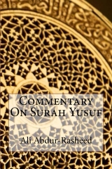 Commentary On Surah Yusuf