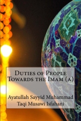 Duties of People Towards the Imam (a)