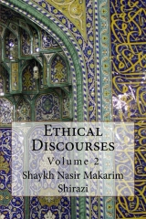 Ethical Discourses