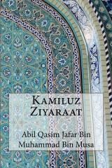 Kamiluz Ziyaraat