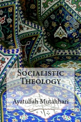 Socialistic Theology