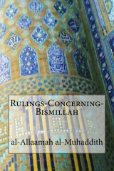 Rulings-Concerning-Bismillah