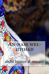 An-nass wel-ijtihad