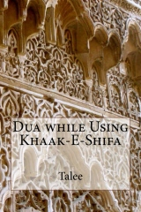 Dua while Using Khaak-E-Shifa
