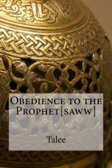 Obedience to the Prophet[saww]