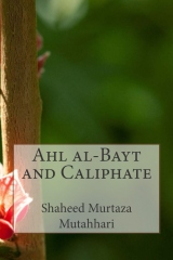 Ahl al-Bayt and Caliphate